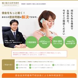 higuchi_web