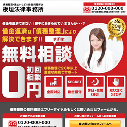 itagaki_web